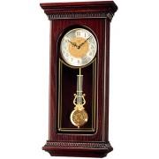 Seiko Clock QXH008B